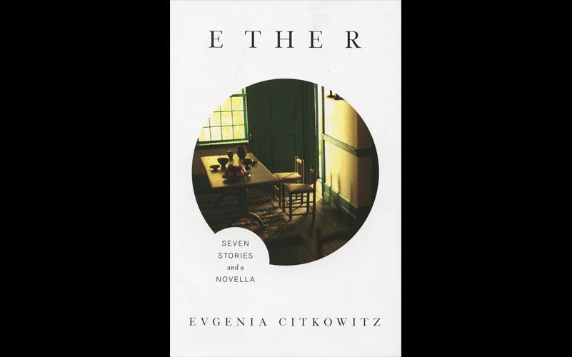 evgenia-book